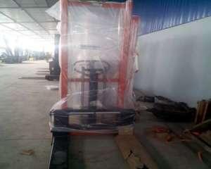 <em>Xe nâng tay cao 500kg lên 1.6m giá rẻ tại TP.HCM, Bình Dương, Đồng Nai</em>