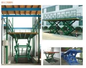 bàn nâng thủy lực tải trọng nặng SJG