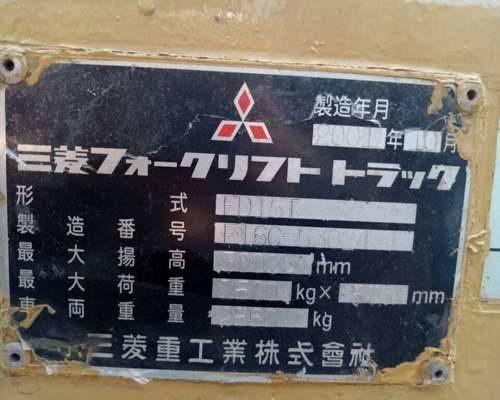 xe-nang-dau-da-qua-su-dung-mitsubishi