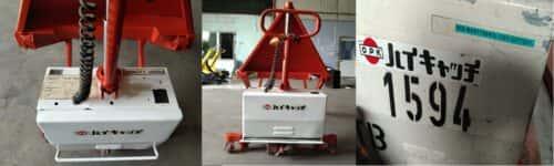 Xe nâng tay điện cắt kéo 1-1.5 tấn