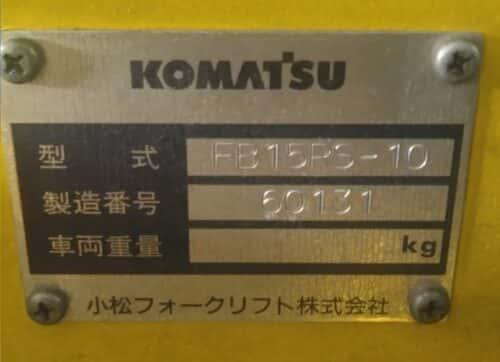 Xe Nâng Điện Đứng Lái Cũ 1.5 Tấn Cao 3m - Hiệu Komatsu FB15S-10
