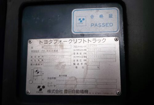 model xe nâng điện cao 3m hiệu Toyota
